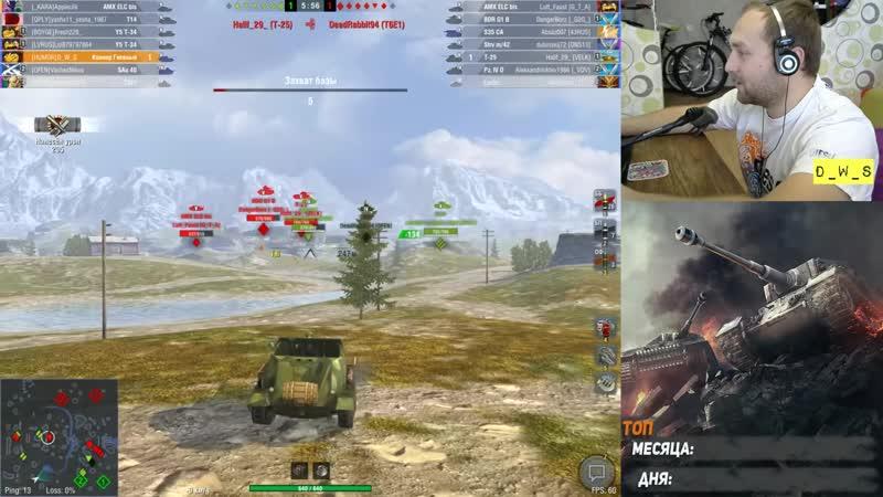 [D_W_S Channel] Коннор Гневный - топ танк для фарма в Wot Blitz | D_W_S