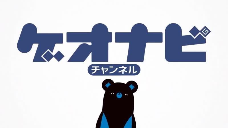 ゲオナビチャンネル「メン・イン・ブラック:インターナショナル」 ゲオ GEO 公式