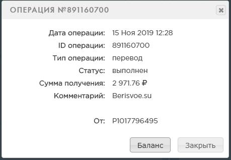 xSdPLBX4S60.jpg
