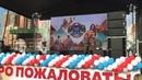 Александра Павлюк с песней От Питера до Москвы в день города в Москве