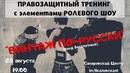 Сергей Сушинский фотография #14