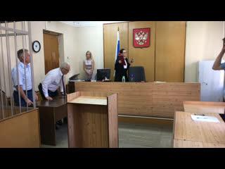 Суд над Астаховым