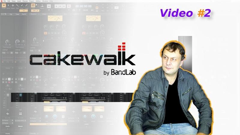 Cakewalk by BandLab обзор Видео 2