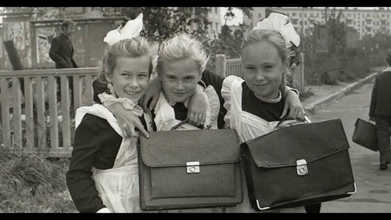 Детям 60-х, 70-х, 80-х посвящается (1 часть).