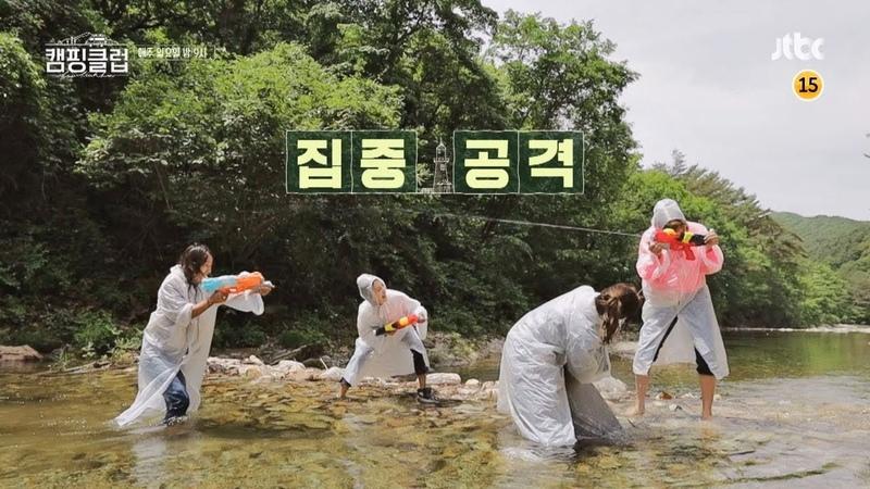 캠핑클럽(CampingClub) 8회 예고편