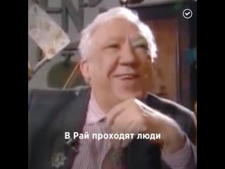 18 декабря - день рождения Юрия Никулина
