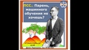 Применение машинного обучения в клинических исследованиях, Денис Ларюшкин, ИТЭБ РАН, 27.06.2020