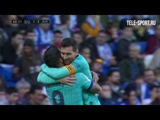 Реал Сосьедад  Барселона. Гол Луиса Суареса