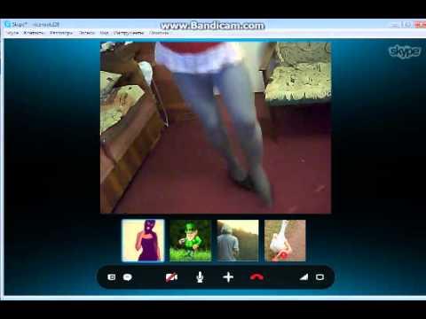 Гомосеки по всему Skype