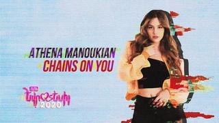 Атена Манукян с песней