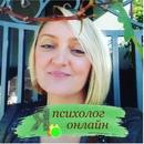 Личный фотоальбом Svetlana Forofonova