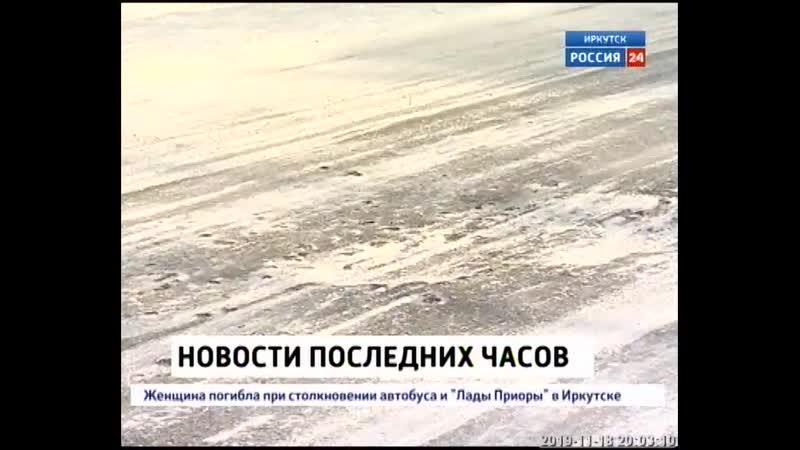 На 7 миллионов рублей оштрафовали генподрядчика, который выполнял реконструкцию дороги Иркутск - Большое Голоустное