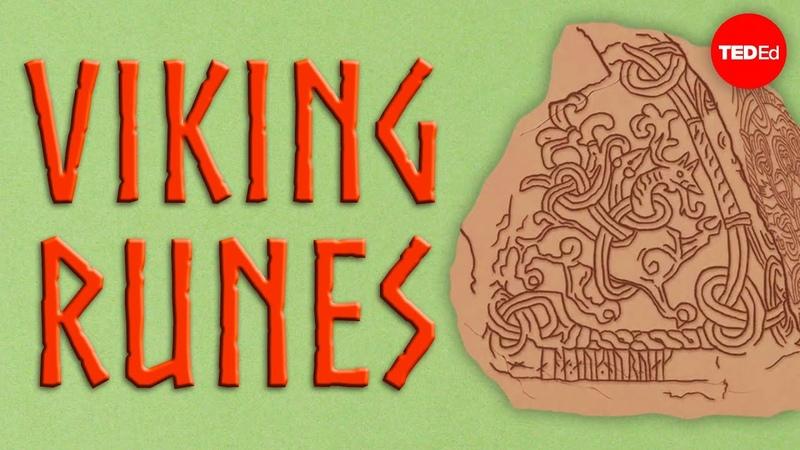 Spells threats and dragons The secret messages of Viking runestones Jesse Byock смотреть онлайн без регистрации