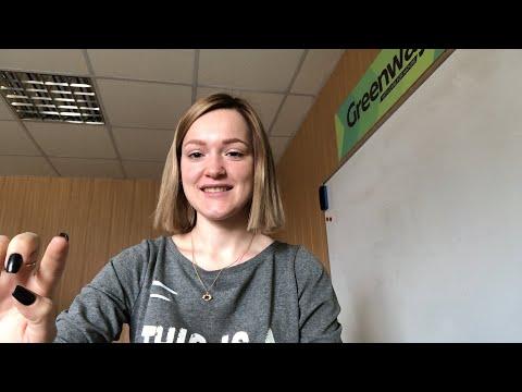 Возражения Этапы продаж Выявление потребностей Бизнес Гринвэй Анна Гребецкая