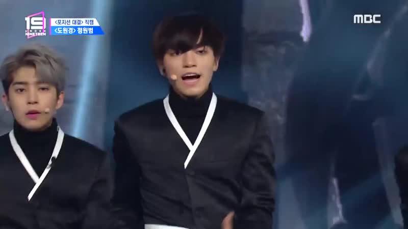 181219 | Jeong Won Bum (Vixx - Shangri-la) Performance team