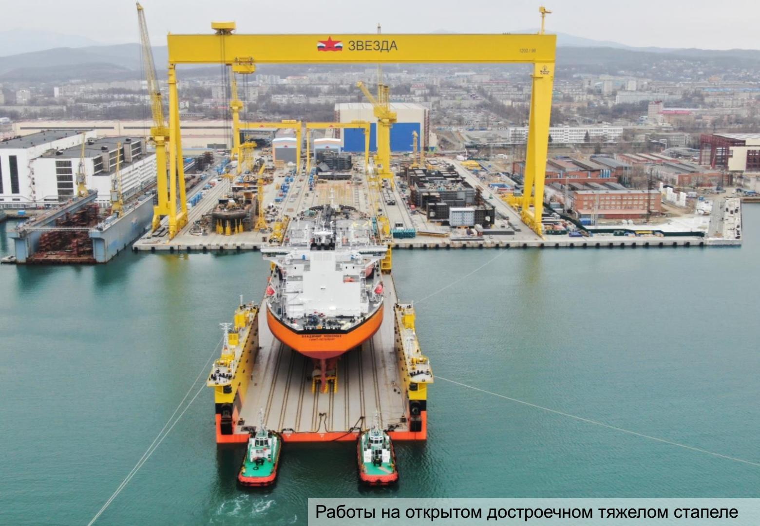 Russian Naval Shipbuilding Industry: News - Page 26 BMTv_ZMcNQE