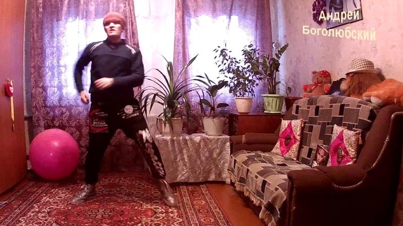 Pitbull Ne Yo Me Quedaré Contigo ft Lenier El Micha *** Хореография Андрей Боголюбский