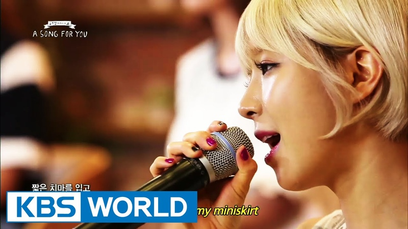 Global Request Show A Song For You 3 - 짧은 치마 | Miniskirt by AOA