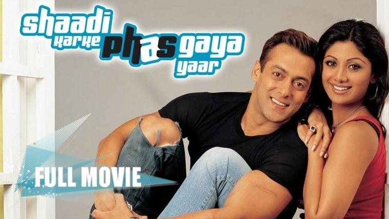 Индийский фильм После свадьбы Shaadi Karke Phas Gaya Yaar (2006) — Салман Кхан, Шилпа Шетти