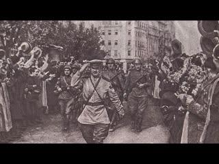 Бои шли за каждую улицу, дом и даже этаж уникальные документы об освобождении Белграда