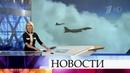 Выпуск новостей в 18:00 от 29.05.2020