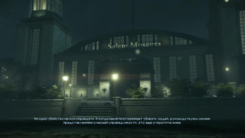 Murdered Soul Suspect™ 64 bit DX11 2020 02 29 23 23 35