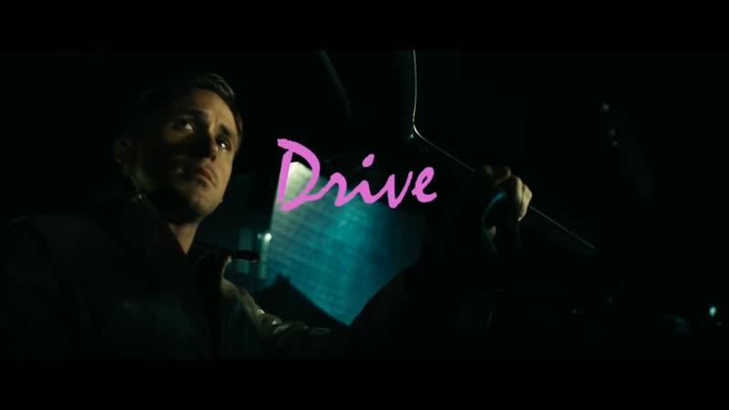 Райан Гослинг учит как надо правильно водить машину