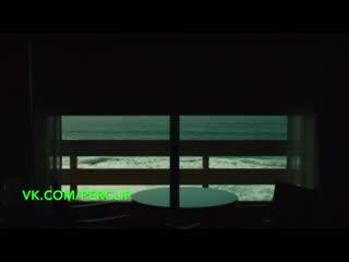 Michael Kiwanuka — Cold Little Heart (Маленькое холодное сердце) Текст+перевод