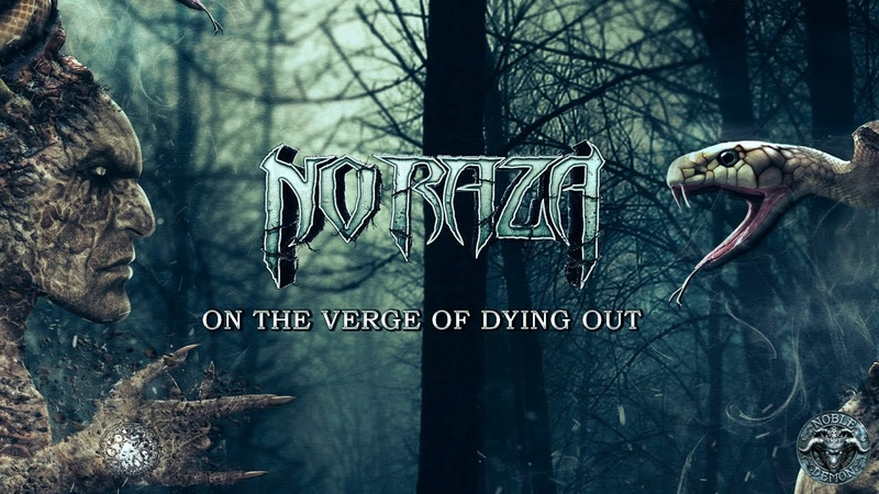 No Raza On The Verge Of Dying Out Official Visualizer Noble Demon