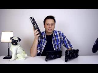 BRIG man AMD VS NVIDIA! / ВЫБОР ВИДЕОКАРТЫ ЗА 30000 РУБЛЕЙ