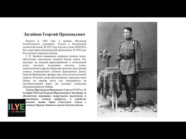 ILYE Герои Великой Отечественной войны г Яранска