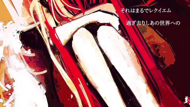 【初音ミク】過ぎ去りし世界 【オリジナル】