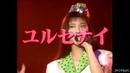 Chisato Moritaka 森高千里 1989 Mite Tour 見て Live
