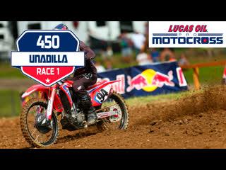 10 этап. unadilla 450mx moto 1 lucas oil motocross 2019