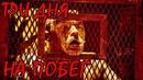 ЭТОТ МУЖСКОЙ БОЕВИК ПРО ТЮРЬМУ УЖАСНЕТ САМЫХ ЯРЫХ МУЖИКОВ! Новый русский фильм про ЗОНУ!