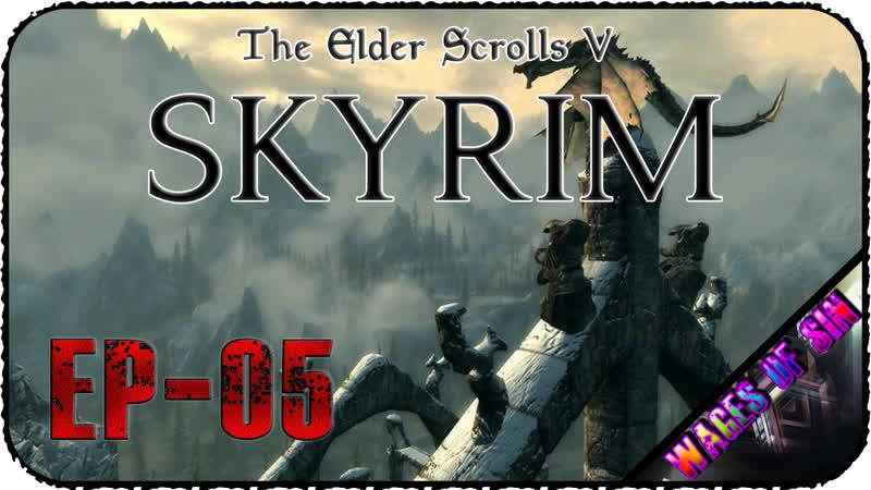 Неопределившийся разбойник некромант Стрим The Elder Scrolls V Skyrim EP 05