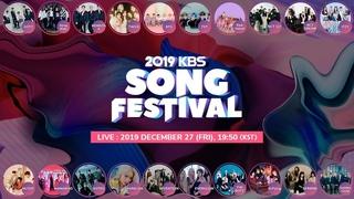Live 2019 KBS Song Festival I KBS