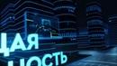 WD Blue 3D NAND SATA SSD Russian