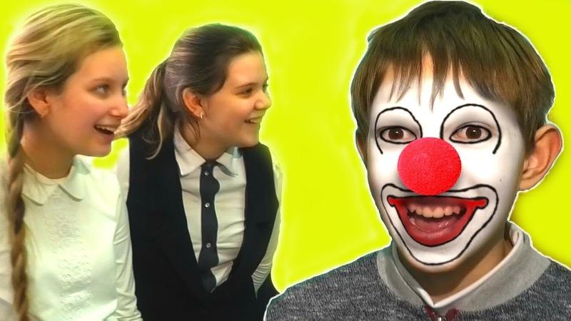 ПАШКА превратился в клоуна вместо ТИГРА и всех насмешил