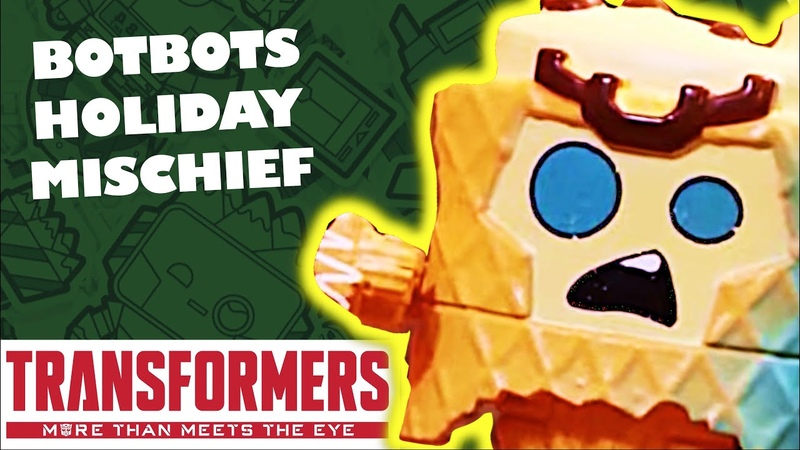 Transformers Holiday Stop Motion Part 2: BotBots Party Mischief!