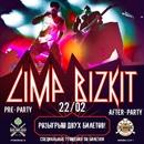 Розыгрыш билета на концерт Limp Bizkit Отцы нью-метал/рэп/рока Limp Bizkit возвращаются в Россию! 22
