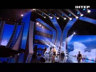Тина Кароль - Выше облаков (Live) ()
