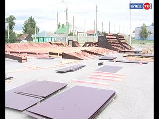 В Ельце идет установка новой скейт-площадки