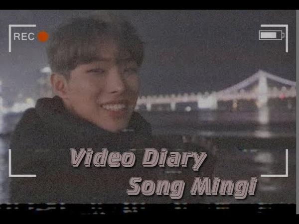 Ateez Mingi - video diary au