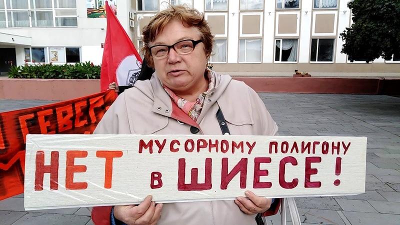 Белгородка Татьяна Карпова выступила в защиту Шиеса