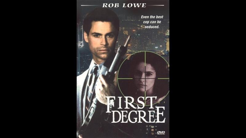 Без смягчающих обстоятельств триллер детектив 1996 Великобритания США