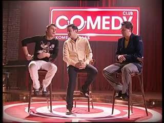 Comedy Club- Интервью с Гусом Хидингом, перед чемпионатом европы 2008