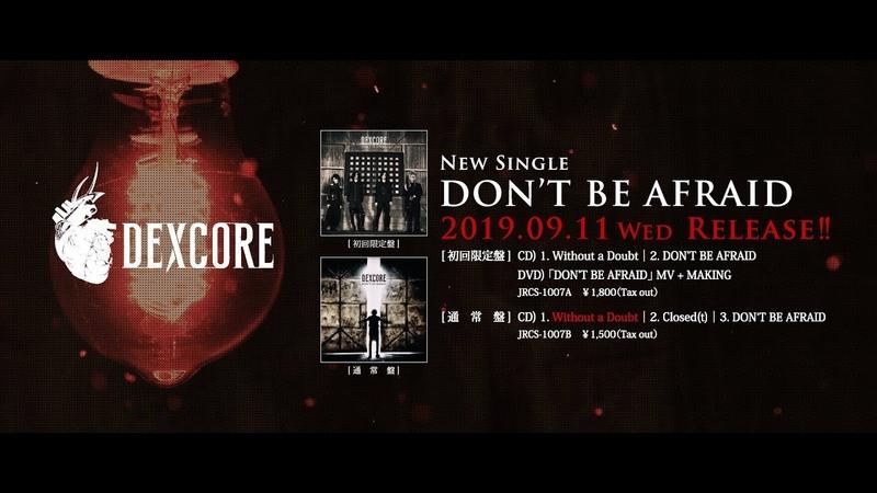 DEXCORE 「DON'T BE AFRAID」 DIGEST