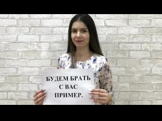 #ДержитесьДоктор  челябинские волонтеры записали клип в поддержку врачей