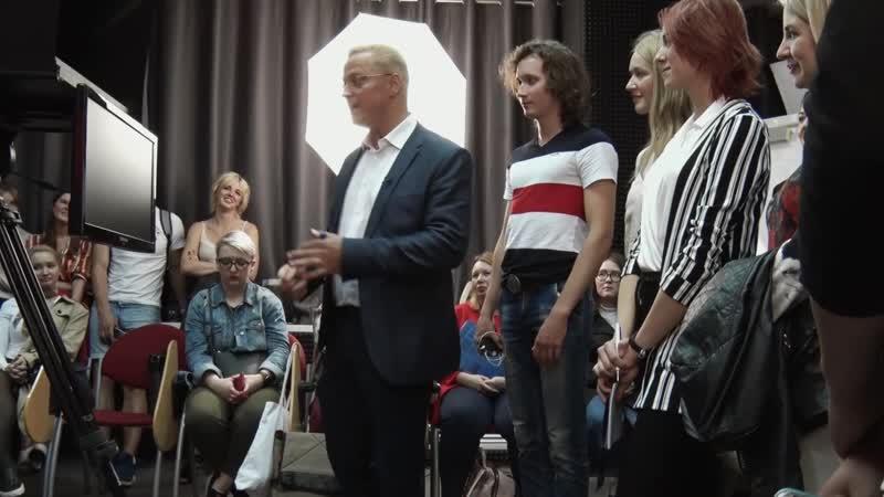 Мастер класс Эрнеста Мацкявичюса